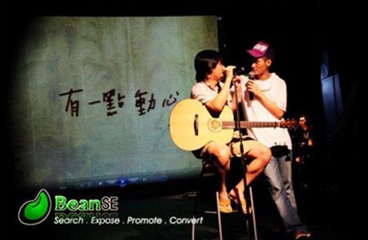 BeanSE - Malaysia Artist Album Release