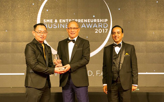 SME & Entrepreneurship Business Award 2017